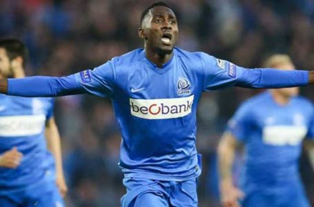 Wilfred Ndidi likely To undergo surgical procedure